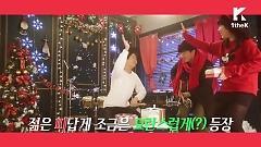 Carol Live - Park Ji Min , Eric Nam , Yoon Hyun Sang