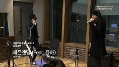HAPPEN ENDING (150211 MBC Radio) - Epik High , Younha