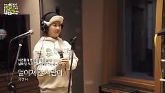 My Love In Distant Memory (150220 MBC Radio) - Kum Jan Di