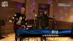 December (141224 MBC Radio) - Almeng
