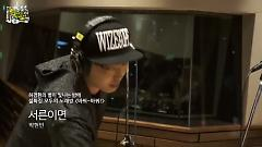 At The Age Of Thirty (150220 MBC Radio) - Park Hyun-Bin