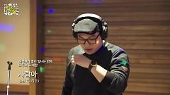 Love (150225 MBC Radio) - The Hidden