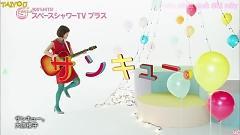 Thank You. (Vietsub) - Sakurako Ohara