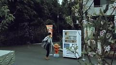 未完成的爱情 / Tình Yêu Chưa Hoàn Thành - Quang Lương