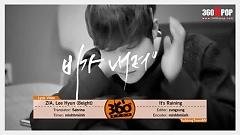 It's Raining (Vietsub) - ZIA , Lee Hyun