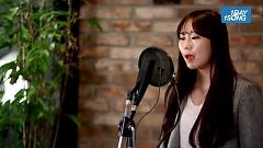 As I Stop (1 Day 1 Song) - BANHANA