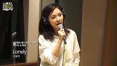 Lonely (150410 MBC Radio) - Shin Bora