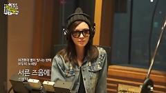 About Thirty (150429 MBC Radio) - Shin Bora