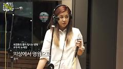 From Supremacy To Eternity (150610 MBC Radio) - Solbi