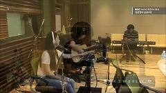 It's Strange, With You (150611 MBC Radio) - Acoustic Collabo
