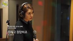 Desire And Hope (150417 MBC Radio) - MIIII