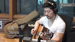 So So (150515 MBC Radio) - Super Kidd