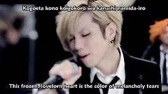 CRISIS - Acid Black Cherry