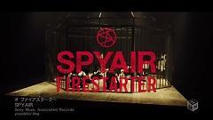 Fire Starter - SPYAIR