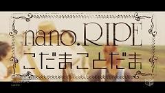 Kodama Kotodama - nano.RIPE