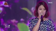 Don't Forget Me (Dmc Festival 2015) - Baek Ji Young