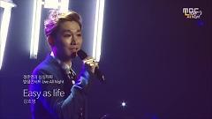 Easy As Life (150724 MBC Radio) - Kim Young Ho