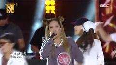 Monster (DMC Festival 2015) - MFBTY