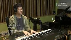 Forward's Farewell (150915 MBC Radio) - Autumn Vacation