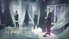 I Wanna Be With You - Sg wannabe