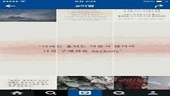 Scar (Acoustic Ver.) - Cho Hyung Woo , Cheetah