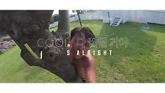 It's Alright - Cool