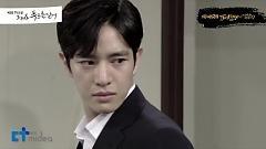 To Me, Only You - Kim Do Hyun