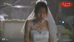 Don't Cry For Me - Kim Do Hyun