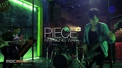 Piece - Kim Dong Wan