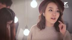 Thinking About You (Special Clip) - Younha