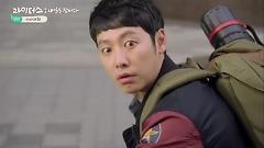Please Wait - Kim Dong Wook