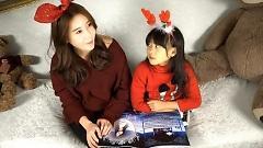 Tinarella Christmas Gift - Tina