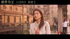 一路走下去 / Một Đường Bước Tiếp (Thặng Giả Vi Vương OST) - Lưu Nhược Anh