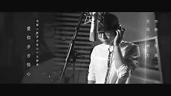 爱你步步惊心 / Yêu Nàng Từng Bước Rung Động (Tân Bộ Bộ Kinh Tâm OST) - Hồ Hạ