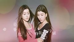 温柔最痛 / Sự Dịu Dàng Đau Đớn Nhất - By2