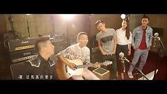 回甘 / Trở Lại Ngọt Ngào - Tạ Đình Phong , Vũ Tuyền , Trần Vỹ Đình
