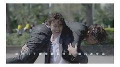 安静 / An Tĩnh (Yêu Người Anh Em OST) - Chu Lị Tĩnh, Trần Thế An