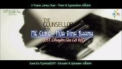 迷宮 / Mê Cung (Chuyên Gia Gỡ Rối OST) (Vietsub) - Hứa Đình Khanh