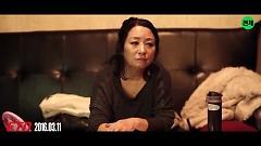 Gina Reminds Me Pleasure Cock - Jessi , Crispi Crunch , Kim Yong Im