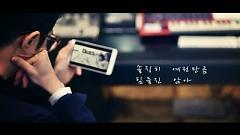 Bed Corner - Park Myung Ho