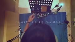 一坪半 / Một Tấc Rưỡi - Lư Quảng Trọng