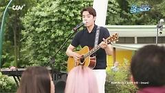 Dream - Eddy Kim , Subin