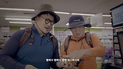 Sexy Side - Hyungdon & Daejun