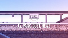 Regrets (Lyric Video) - J.Y. Park, Heize