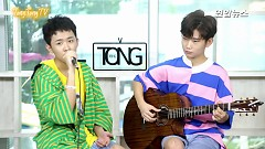 MY LOVE (Live) - TheEastLight.