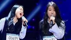 A Little Lovin (K-pop Star 6 Ep 1) - Lee Seo Jin ((K-Pop Star))