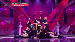 After This Night - Mixnine