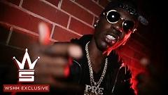 What They Want - Young Dolph