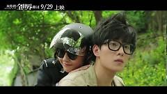 不说 / Không Nói (Ngang Qua Thế Giới Của Em OST) - Lý Vinh Hạo