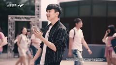 超越无限 / Infinity and Beyond / Vượt Qua Vô Hạn - Lâm Tuấn Kiệt